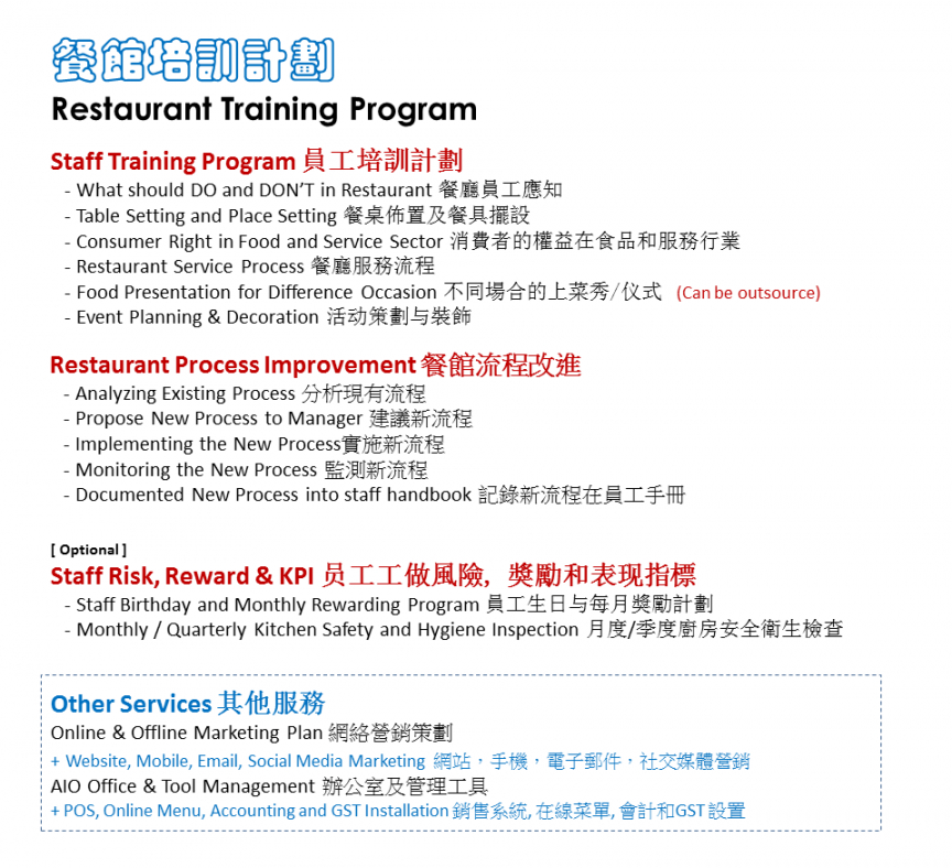 Printable Customer Service Training Agenda Pdf Example
