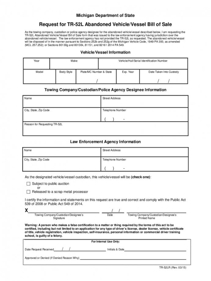 Best Massachusetts Utility Bill Template Word Sample